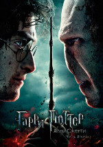 Harry PotterDeathlyHallowsPart2 2011