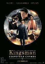 KingsmanThe Secret Service 2015